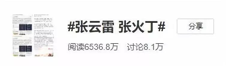 金顺娱乐送58金·蓝宝石RTX 5700XT超白金OC一文中奖名单公布