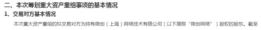 36net必赢·中远海发为中远海发香港向建设银行申请1.80亿美元流动资金贷款提供保证担保