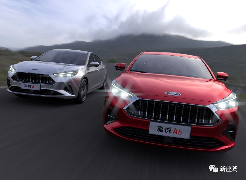 好车|江淮大众共线生产的首款轿跑,嘉悦A5预售8.48万元起