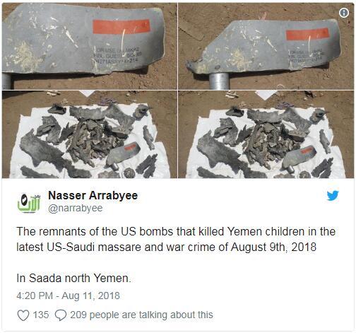 也门校车爆炸现场现美国炸弹碎片 炸弹由美提供