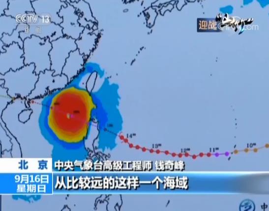 """解读""""山竹"""":秋台风仍活跃 更易出现超强台风"""