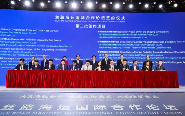 浙江省海港集团与厦门港务控股集团开展战略合作