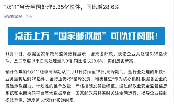 新生娱乐最新登录首页 城阳:雷霆行动93名警察获褒奖,一人曾拿下18名涉毒嫌疑人
