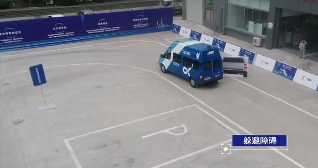 率先布局 江铃新能源打造L4级别自动驾驶车型