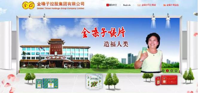巴登真人娱乐 「新作」邱德光设计--北京禧瑞春秋南合院别墅样板间857m²