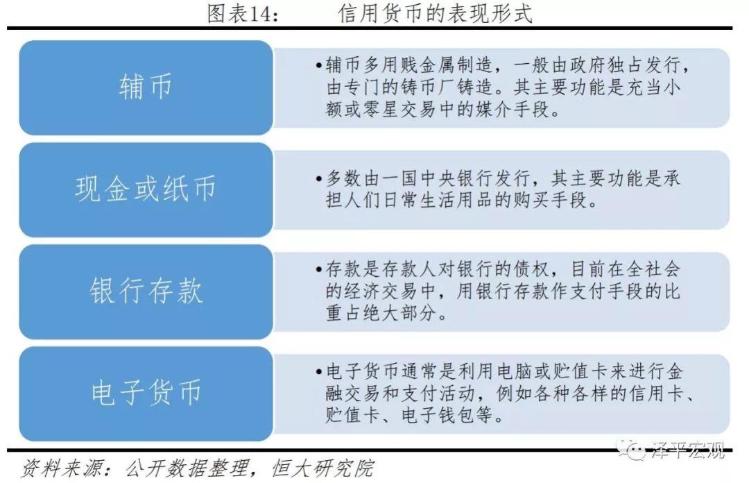 手机版菠菜平台 成都航空国产ARJ21飞机首次参与大兴机场试飞