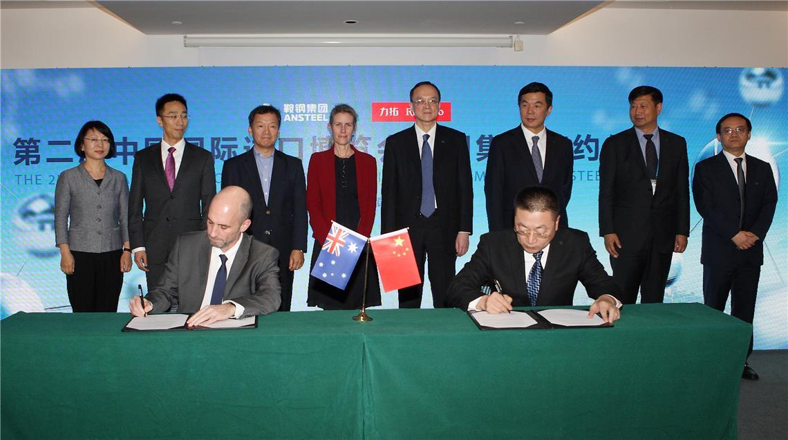 鞍钢集团与全球伙伴共赢新材料未来