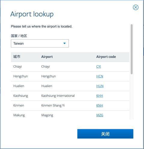 美国航空公司未改名前官网截图
