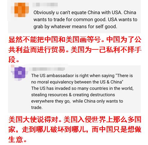 新乐园娱乐场下载-深圳一小学老师被举报收礼,多位家长帮辩护并联名挽留,部门介入