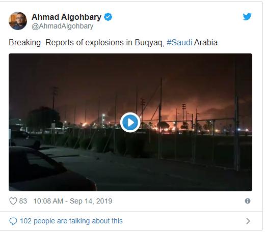 网友正在推特上公布视频截图(图源:推特)