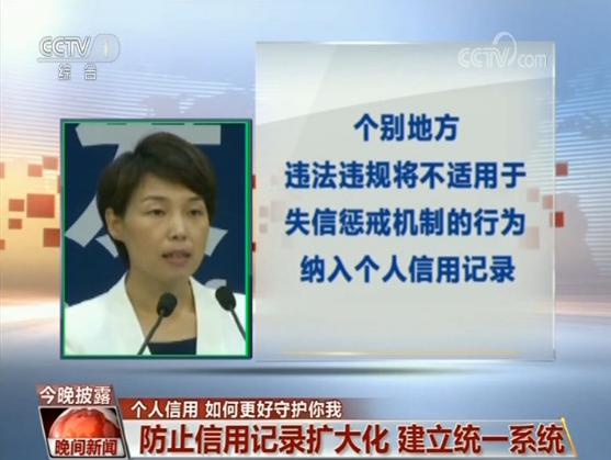「自由人博彩论坛」小米估值升至最多900亿美元 或6月25日在香港招股