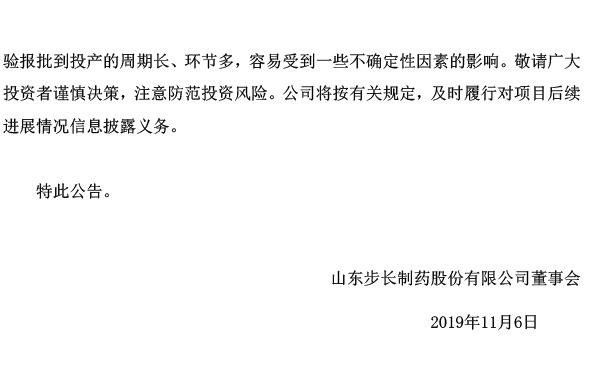 帝王平台代理官网,瑞达期货:郑棉减仓增量  期价报收类十字星