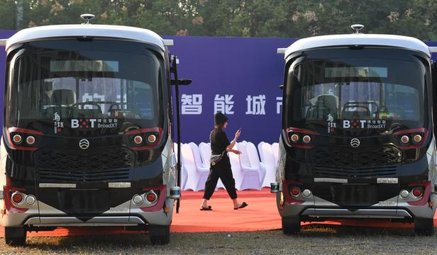 http://www.axxxc.com/chanyejingji/1006043.html