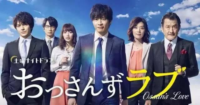 剧中饰演了单纯呆萌的公司职员春田,异性恋的他剧中却被两位男性寻找。