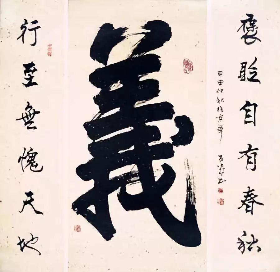 """j8彩票娱乐注册_连山壮家戏水狂欢度七夕,你今天""""湿身""""了吗?"""