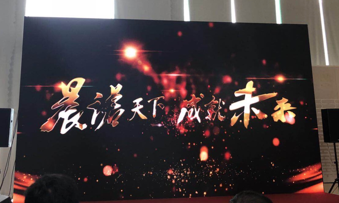 金杯口碑 雷诺品质 华晨雷诺金杯F50快运版登陆南京