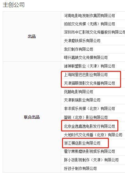 娱乐世界软件_进博会助消费贸易升级