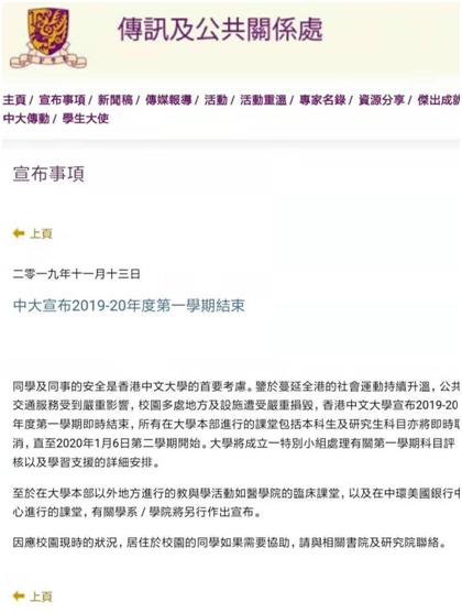 """宝马在线娱乐游戏马里奥_台湾""""友邦""""又要减一?澳媒:所罗门群岛考虑""""断交"""""""
