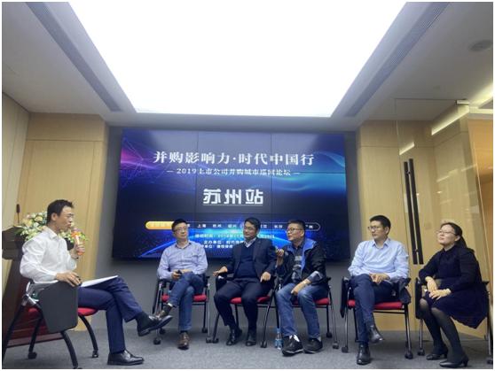 东山精密冒晓燕:并购的成功得益于交易的必要性和恰当
