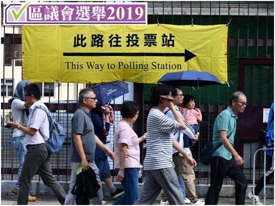 排列五机选投注号码-中国区域经济50人论坛成员:徐宪平