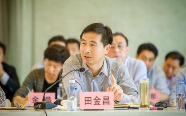 田金昌任中国雄安集团党委书记 提名任集团董事长