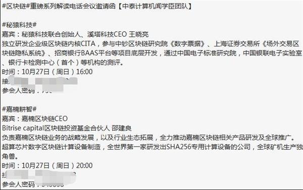 ca388亚洲城 - 贾跃亭848天美国探险:300万隐秘买房被曝光,造车失败成老赖