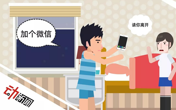 http://www.gyw007.com/nanhaifangchan/408069.html