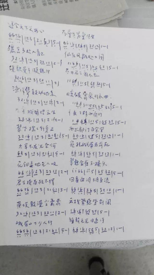 经典咏流传丨张杰新作对话梁启超 诠释新一代中国少年图片