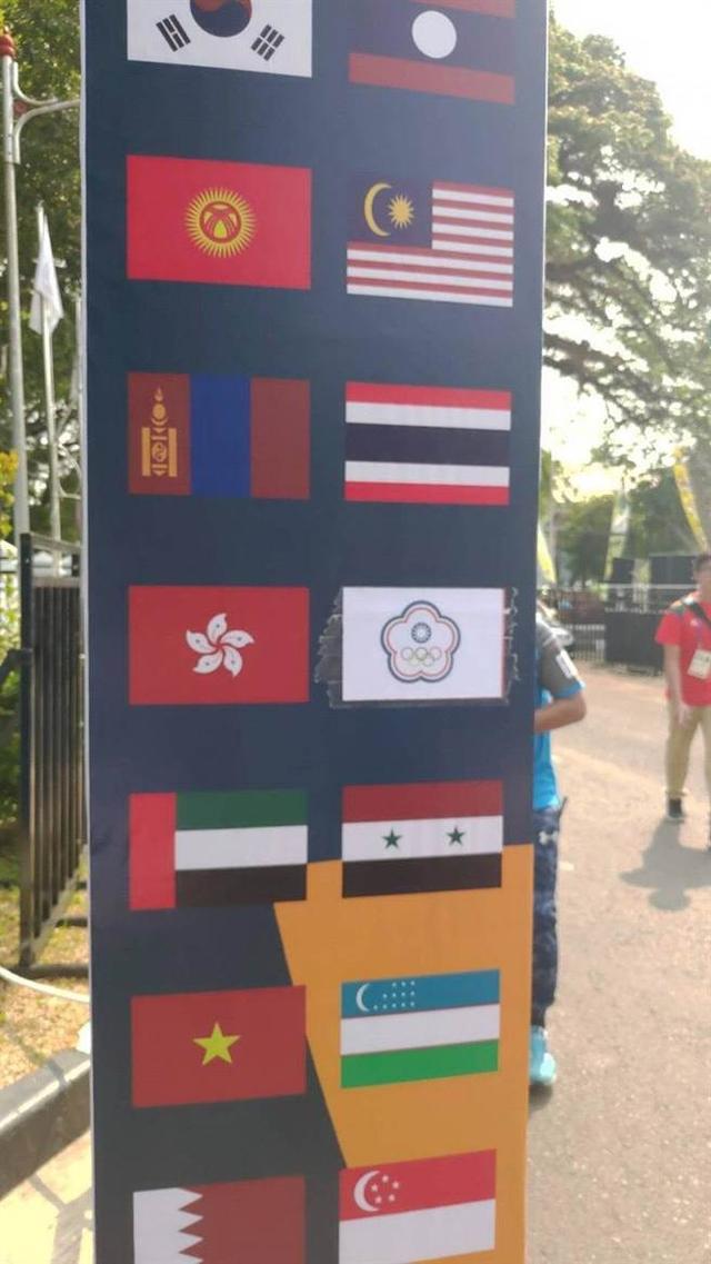 亚运赛场竟出现这面旗 组委会火速换下