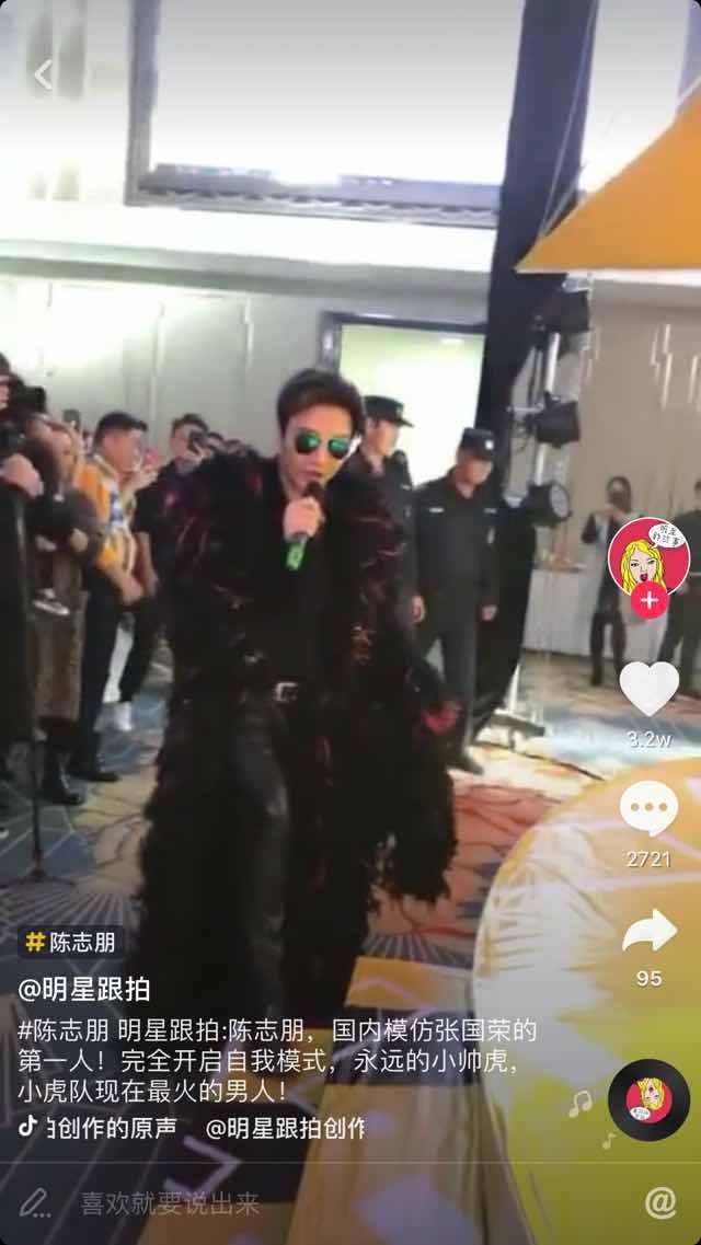 陈志朋模仿张国荣,一开口就惊艳全场,装扮也太像了