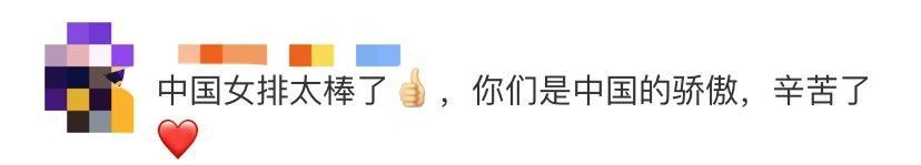 中国女排五连胜后怎么办?郎平说了四个字