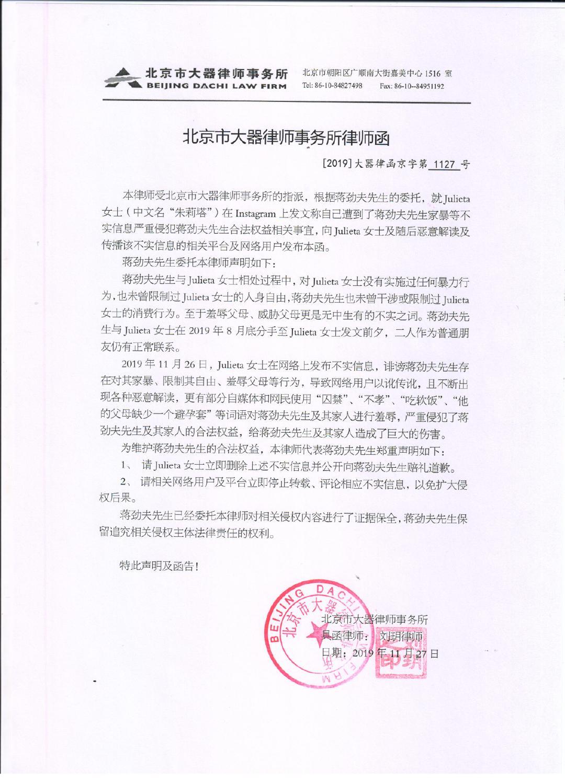 名仕娱乐场开户送·中国移动今年将建逾5万个基站 5G手机三季度密集上市