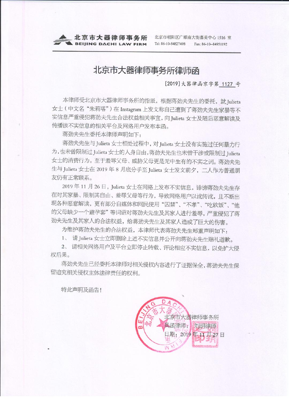 opebet体育客户端,星途VX概念车官图发布 新车将于2019广州车展亮相
