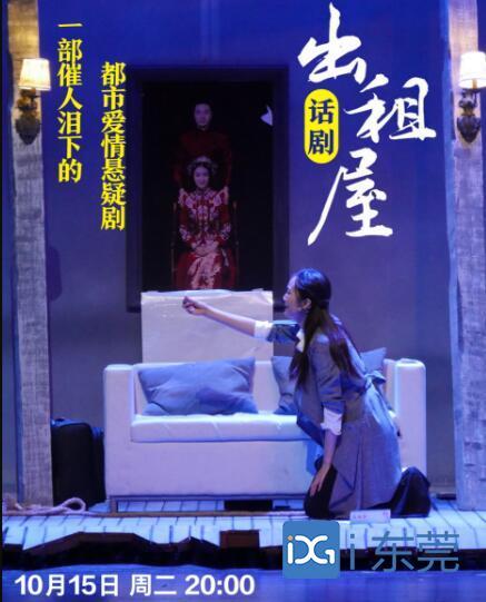"""今晚明晚玉兰""""好戏连台"""",有悬疑舞台剧《出租屋》,还有钢琴家赵胤胤的演出"""
