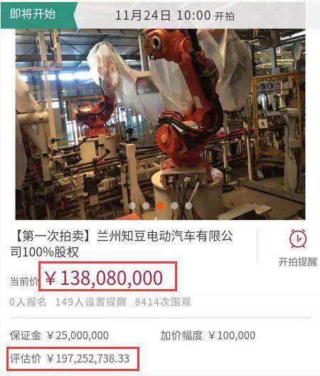 68娱乐场手机注册,超43亿元!第七届中国慈展会开幕,当天对接9大项目2大订单