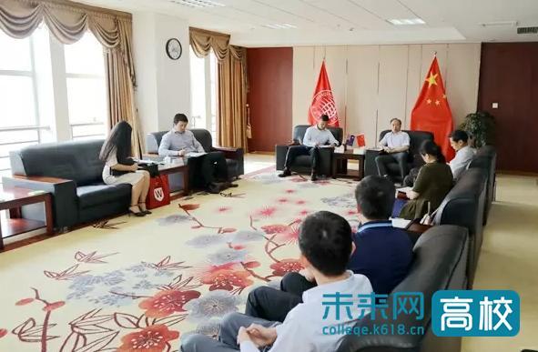 澳大利亚西悉尼大学与华侨大学开展合作洽谈