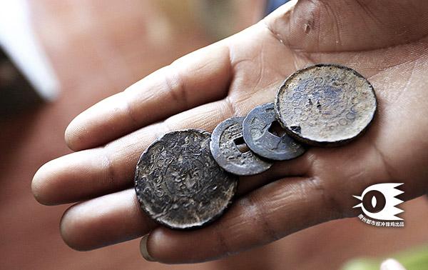 在一些村民家中找到的古老钱币。