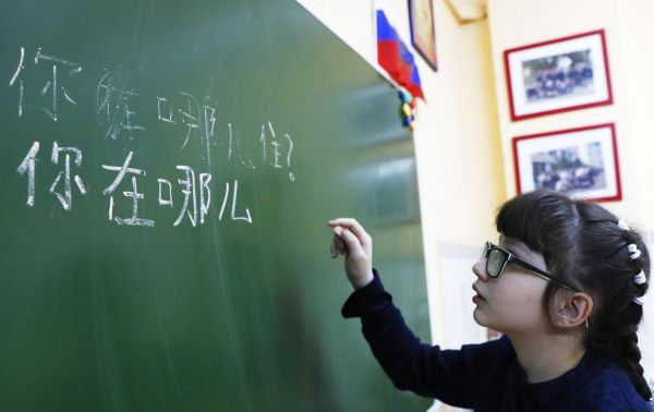 当地时间2017年12月14日,俄罗斯莫斯科一所中学,学生们在课堂学习中文。(视觉中国)