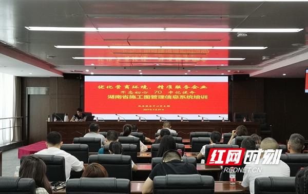 结合主题教育 湘江新区政务服务中心开展党员志愿者服务企业行动