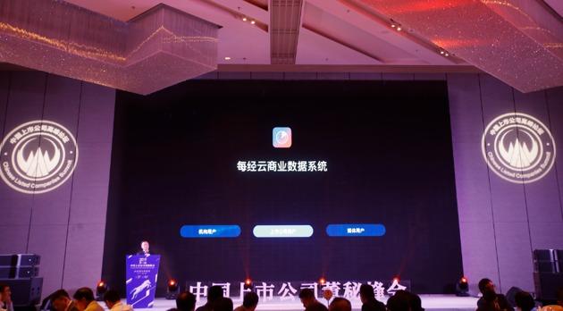 http://www.reviewcode.cn/yunweiguanli/92547.html
