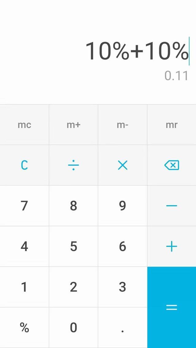 智能手机不智能:iPhone4元旦闹钟失灵,Galaxy Note7深陷爆炸门