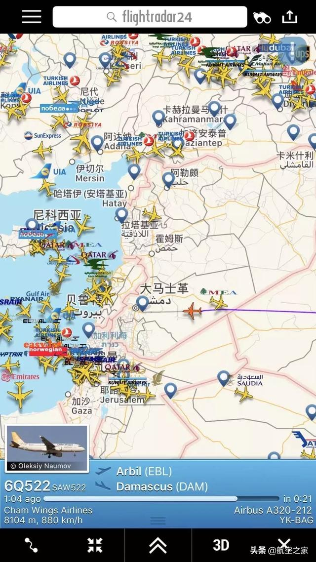 """马航17号航班被击落的""""后遗症"""",叙利亚空域成民航客机禁区"""