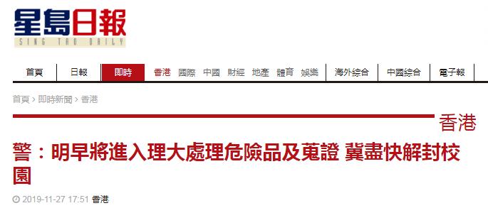 娱乐88城备用网站 河南唐河棚子因恶劣天气坍塌 4人避雨遭掩埋死亡
