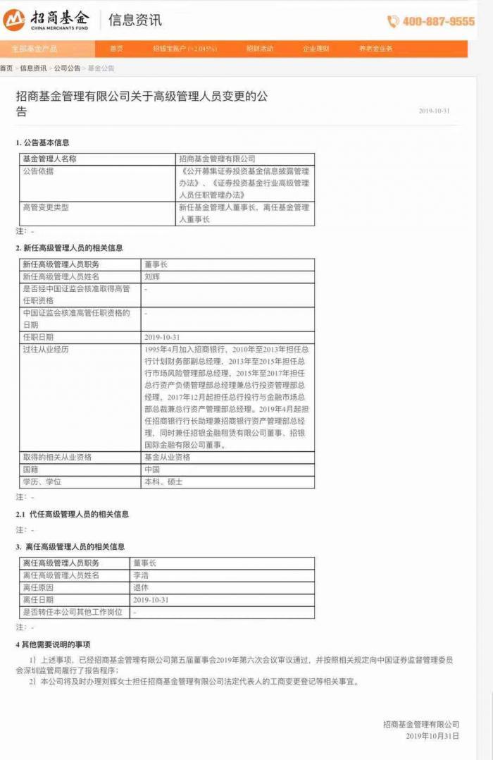 """凯发体育国际娱乐-深圳家长当心!10月起,这6种传染病随时在学校""""放倒""""一大片"""