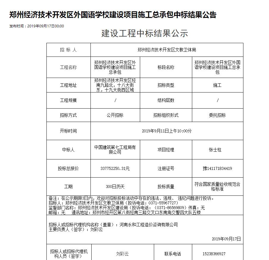 「ok亚洲网站」专访|曹天元:科普要跟抖音快手明星抢夺年轻人
