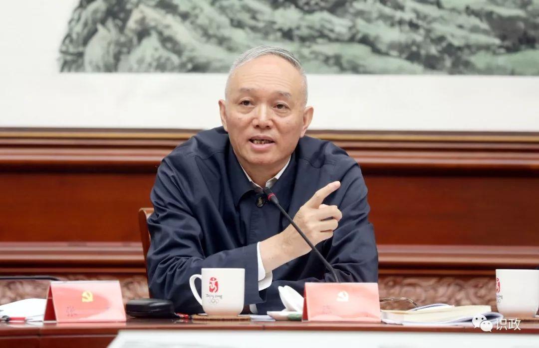 北京市委书记蔡奇面对面教16区书记从哪开局起步80抢先版影城