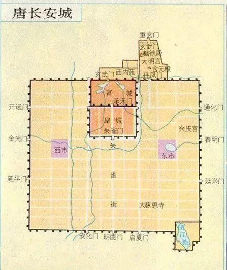 唐朝的长安城