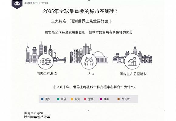 「9843com大富翁博彩」2019年以来 佳创视讯高管频繁减持动因何在?