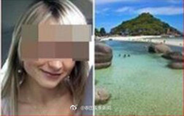 英国游客称泰国游玩时被下药强奸,警方以丢失财物案处理