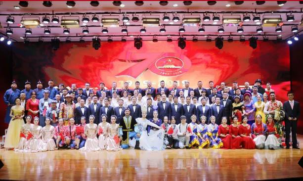 西部矿业举办庆祝中华人民共和国成立70周年文艺演出